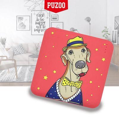 แบตเตอรี่สำรอง PUZOO Art Dog 8,000mAh Powerbank