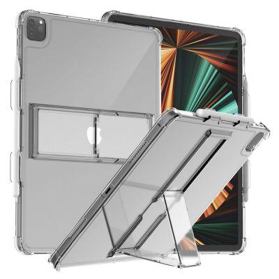 """เคส ARAREE iPad Pro (11"""") 2021 Flexield SP"""