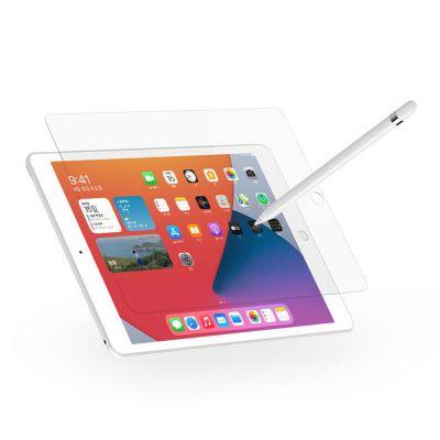 """ฟิล์มกระจก LAB.C iPad 8/7 (10.2"""") 2020/2019 Diamond Glass [0.3mm]"""