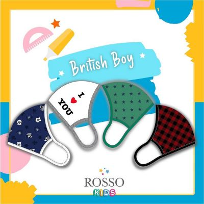 หน้ากากผ้าสะท้อนน้ำ สำหรับเด็กผู้ชาย ROSSO Water Repellency Kids Mask (Size S)
